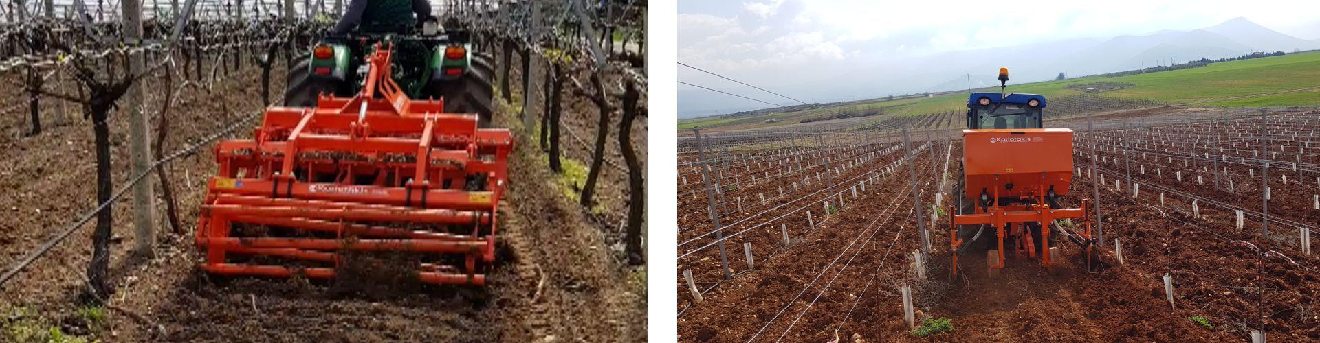 Vineyard Machineries